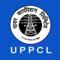 Uttar Pradesh Power Corp. Ltd. (UPPCL) - URBAN Bill Payment