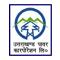 Uttarakhand Power Corporation Limited Bill Payment